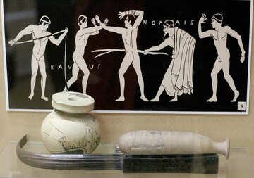 Ancient cosmetics №43751
