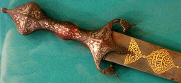 Ancient oriental sword №43395