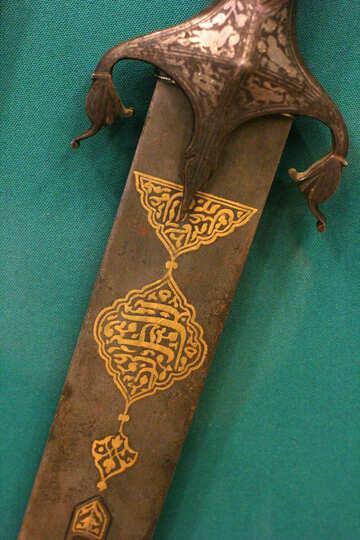 Ancient sword №43394