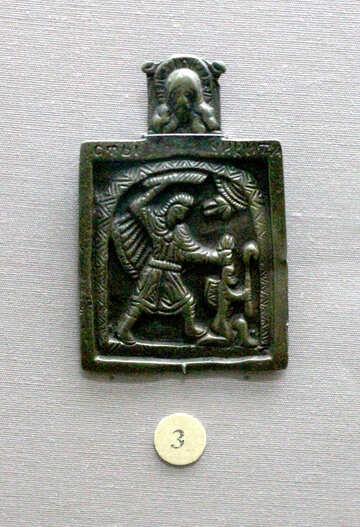 Medallion soldier №43597