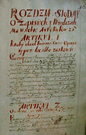 Polish diploma №43432