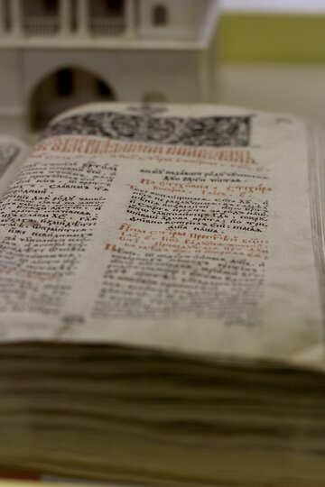 Ancient book №43328