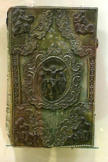 Ancient book №43355