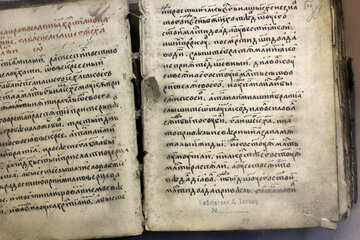 The ancient book №43629