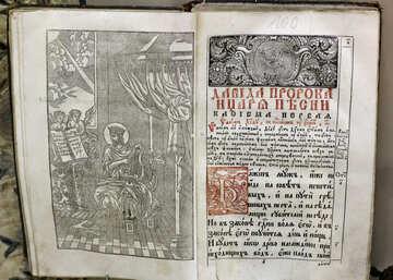 The ancient gospel №43319