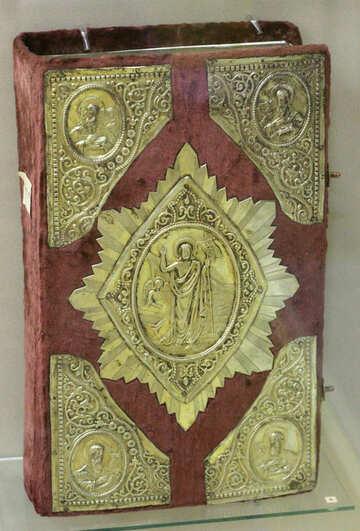 The ancient gospel №43321