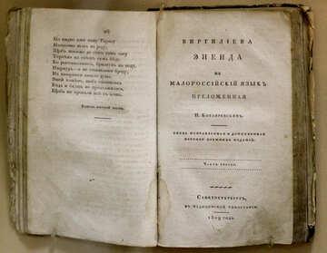 Antique book №43261