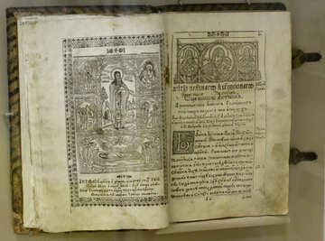 Antique book №43326