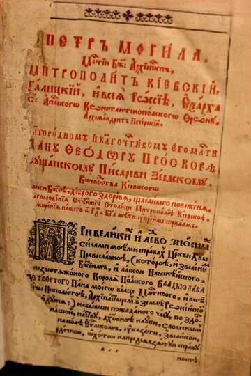 Very old book №43383