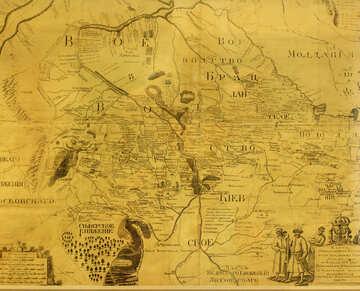Alte Karte der Ukraine №43360