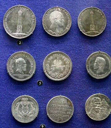 Commemorative Coins of Russia №43477