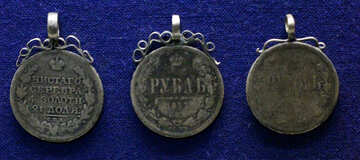 Coins medallions №43481