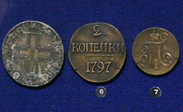 Coins of Peter the Great №43452