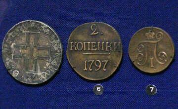 Monete di Pietro il Grande №43452