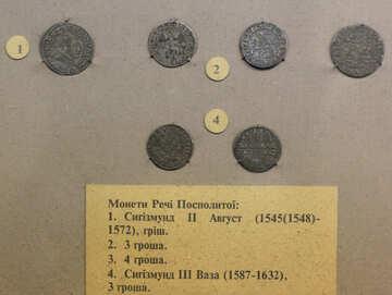 Coins Rzeczpospolita №43612
