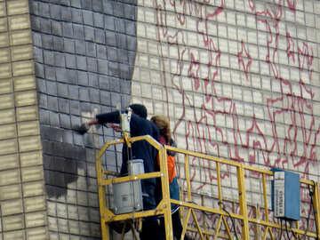 The artist muralist №43235