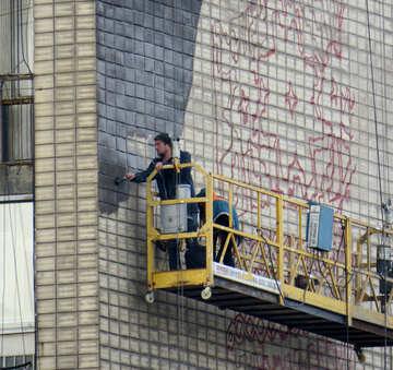 Artist painting mural №43233