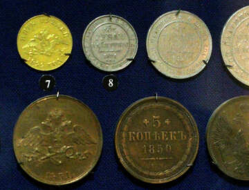 Russian Empire coins №43460
