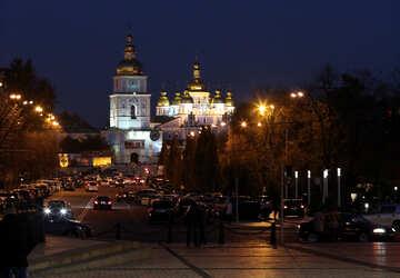 Sera Kiev №43688