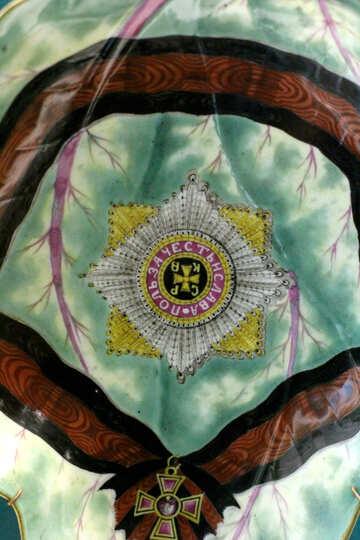 Antique fabric №43633