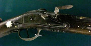 Old firearm №43676