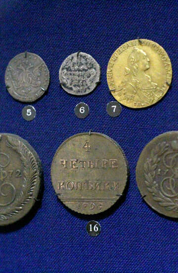 Russian coins of the 18th century №43454
