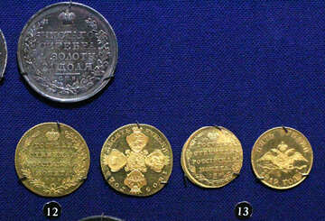 Russian gold coins №43457