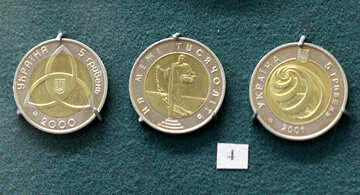 Ukrainian coins of gold №43503