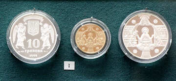 Ukrainian Souvenir coins №43504