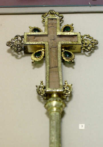 Golden Cross №43353