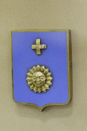 Coat of Podolia №43313