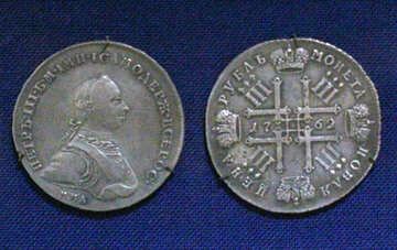 Coin Rouble №43456