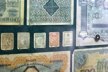 Paper money of the Ukrainian People`s Republic in 1918 №43579