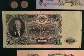 50 Soviet rubles №43527