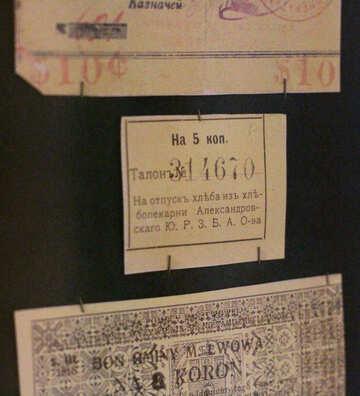 Paper 5 cents №43551