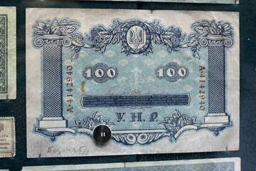 100 hryvnia 1918 №43575