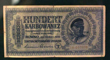 100 karbovanets 1942 №43530