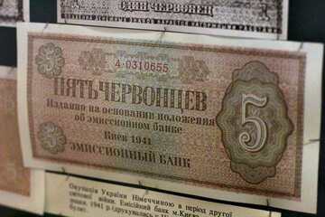 50 rubles 1941  №43536