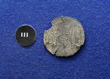 Srebrenik Vladimir coin №43412