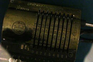 Ancient calculator №43546