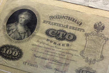 Royal 100 rubles №43473