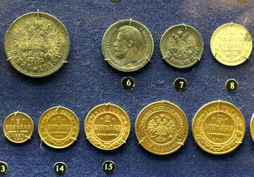 Coins of the Russian Empire №43469