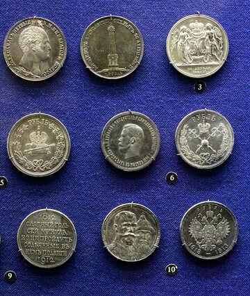 Anniversary Russian ruble №43478