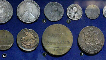 Russian Empire penny №43455