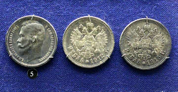 Starinyy Russian rubles №43468