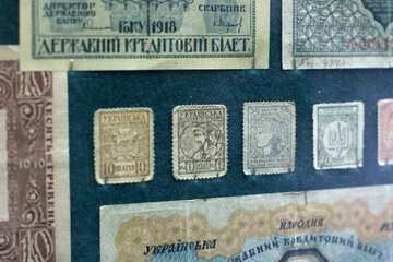 Paper coin Ukrainian People`s Republic in 1918 №43578
