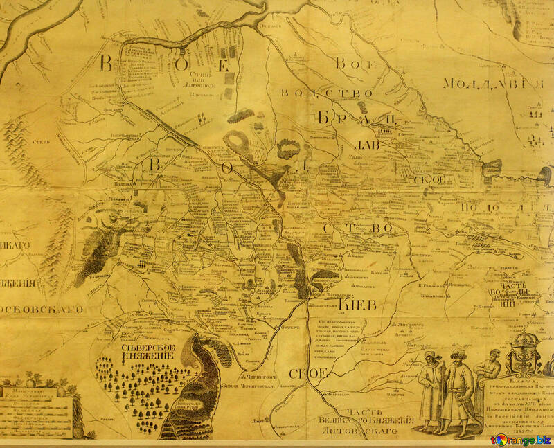 Old map of Ukraine №43360