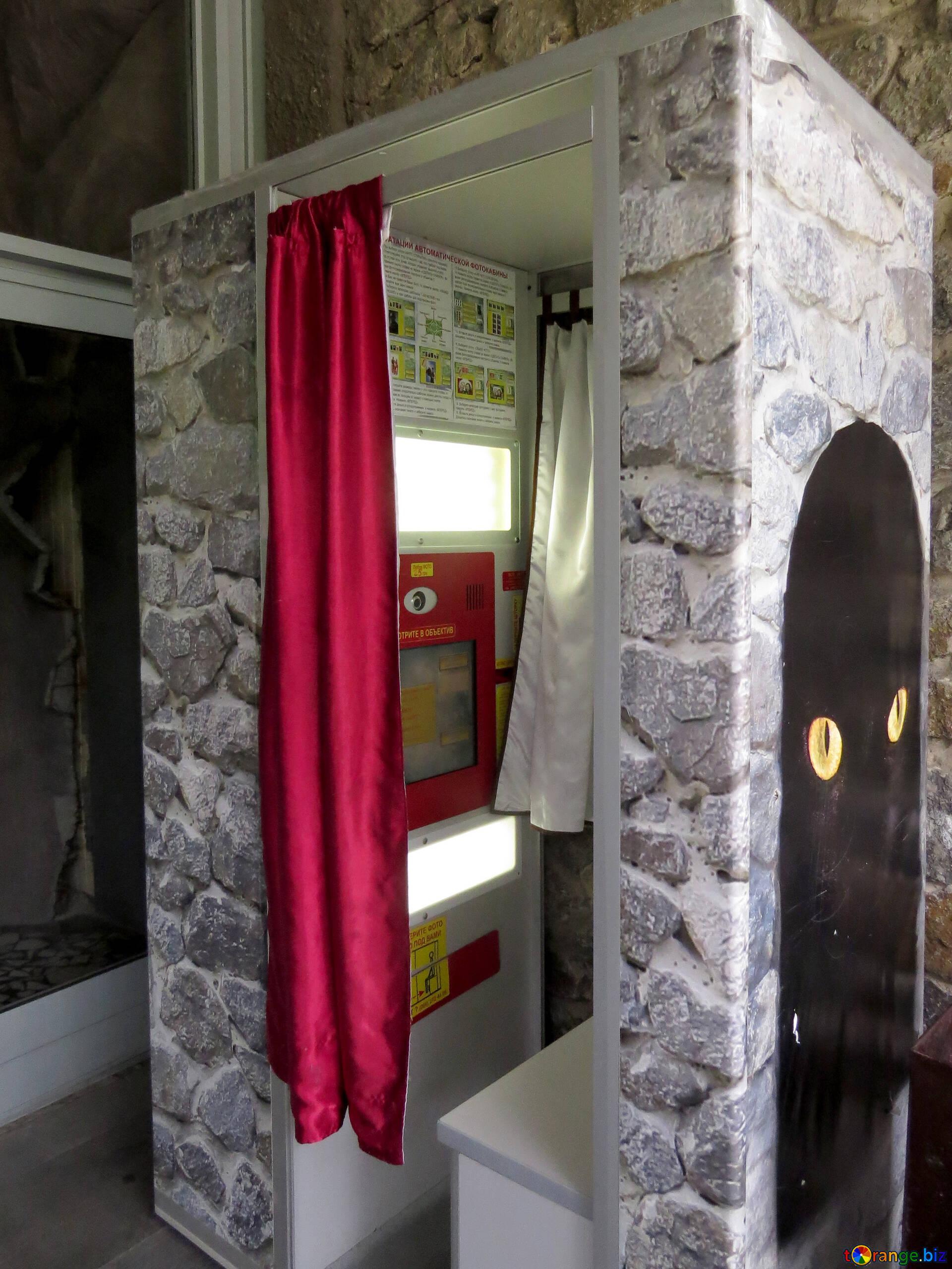 Máquinas expendedoras de más edad cabina de fotos venta № 44997