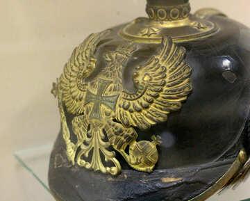 The old helmet №44230