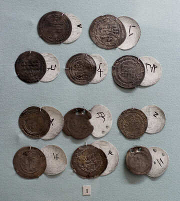 Byzantine coins №44108